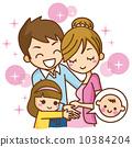 Pregnant, Female, pregnant 10384204