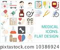 医疗图标平面设计 10386924
