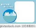 vector, vectors, sail 10388001