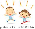 Children full of joy 10395344