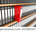 Office file binders on shelf. Archive. 10396362