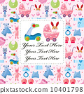baby card 10401798