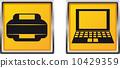 symbol, printer, icon 10429359