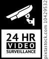 安全 監視器 監控攝像機 10429532