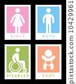 화장실, 변기, 휠체어 10429961