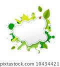 blot blob banner 10434421