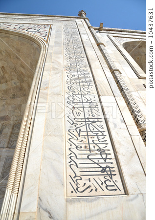 書法和表情符號在泰姬陵入口,世界遺產 10437631