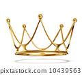 冠 王冠 皇冠 10439563