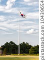 South Korean Flag 10439654