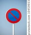 交通標誌 交通號志 路標 10459933