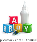 Pacifier, Milk in bottle and buzzword blocks with word baby. 10468840