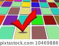 select 10469886