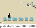 Cat and elf 10469888