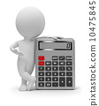 calculator, small, 3d 10475845