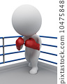 small, boxer, 3d 10475848
