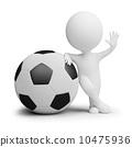 small, soccer, ball 10475936