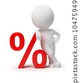 small, percent, 3d 10475949