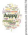 love happy valentine 10488278