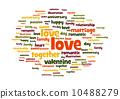 valentine illustration heart 10488279