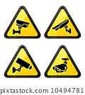 cctv, camera, icon 10494781