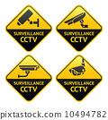 cctv, camera, police 10494782