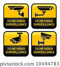cctv, camera, police 10494783