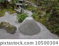 河內花園 10500304