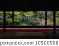 Hohsenpo,日式和花園 10500508