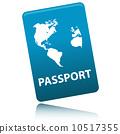 旅行 鉴定 护照 10517355
