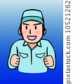 작업부, 작업원, 인물 10521262