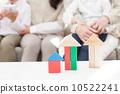 block, building, blocks 10522241