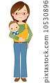 寶貝和媽媽 10530896
