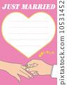Wedding greetings 10531452