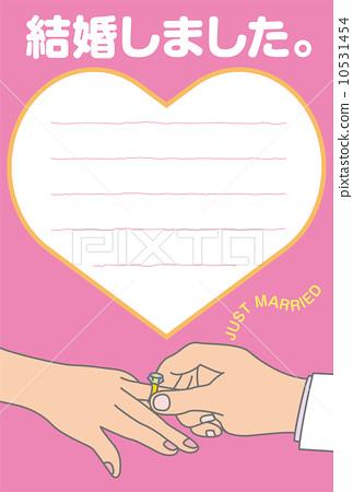 Wedding greetings 10531454
