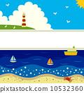 backdrop, the sea, sea 10532360