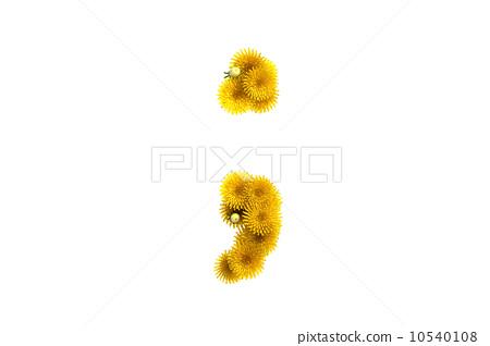 Yellow Dandelion Symbol Stock Illustration 10540108 Pixta