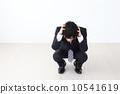 นักธุรกิจที่มีปัญหากับหัวของเธอ 10541619