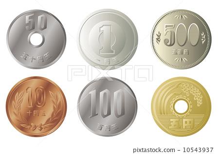 錢 10543937