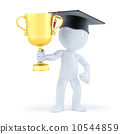 ceremony, certificate, degree 10544859
