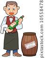 酒 酒侍 男性 10558478