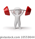 small, weightlifting, 3d 10559644
