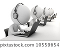 3d small people - call center 10559654