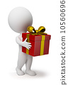 small, box, 3d 10560696