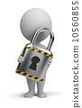 lock, small, steel 10560855