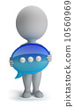 icon, small, 3d 10560969