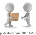 small, parcel, 3d 10561653