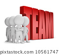 3d small people - reliable team 10561747