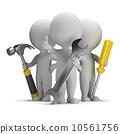 small, tool, repairman 10561756