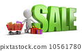 sale, shop, small 10561780