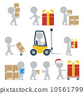 vector, transportation, shipping 10561799
